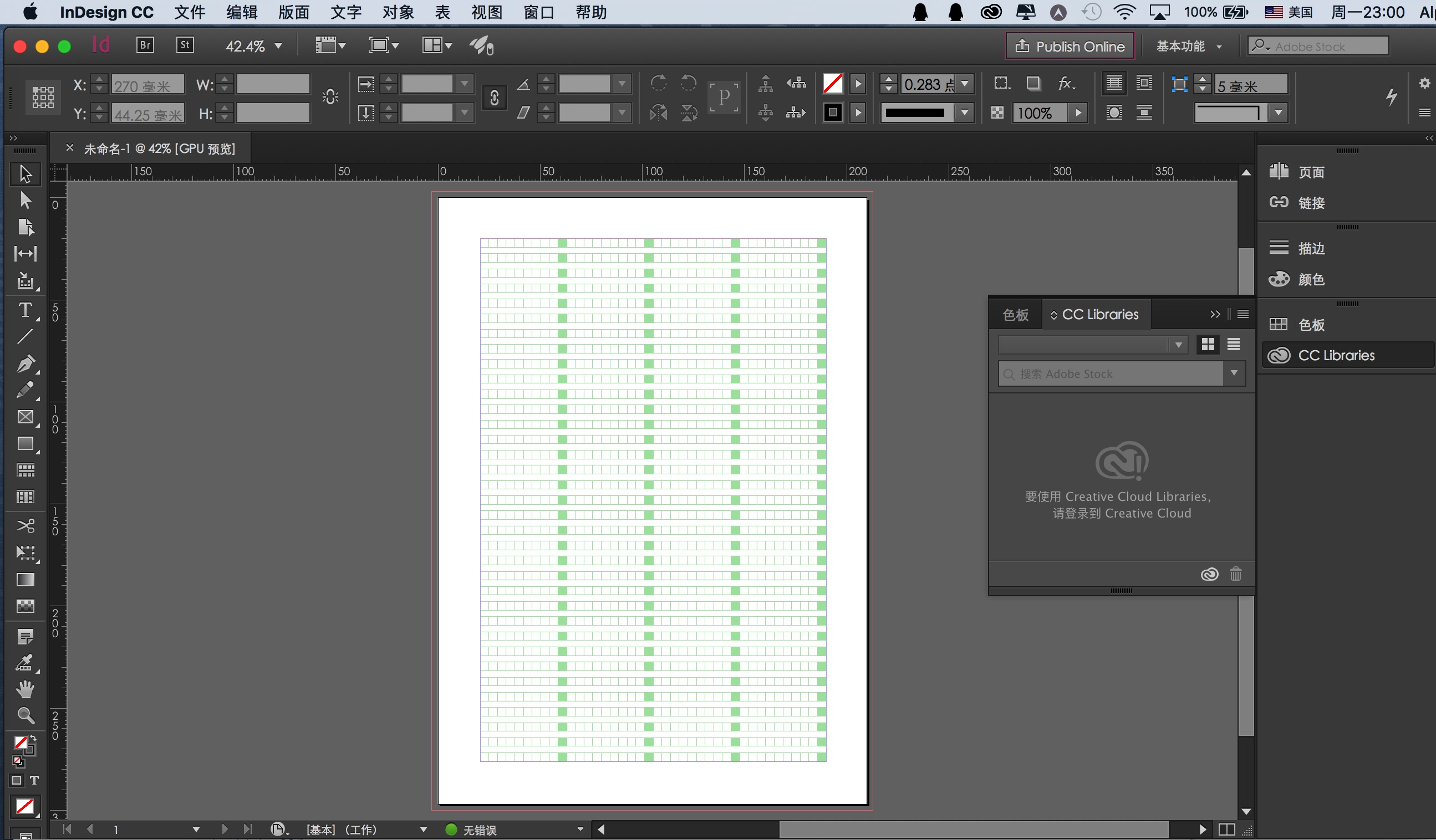 Indesign  CC 2017 ID for mac